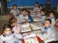 Ecole projet
